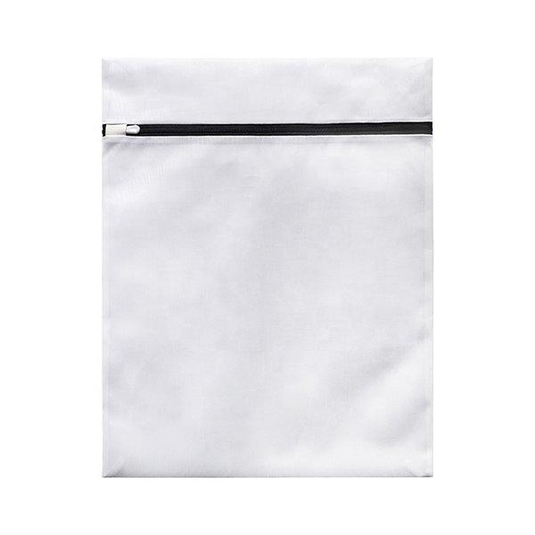 MMRS. Laundry Bag